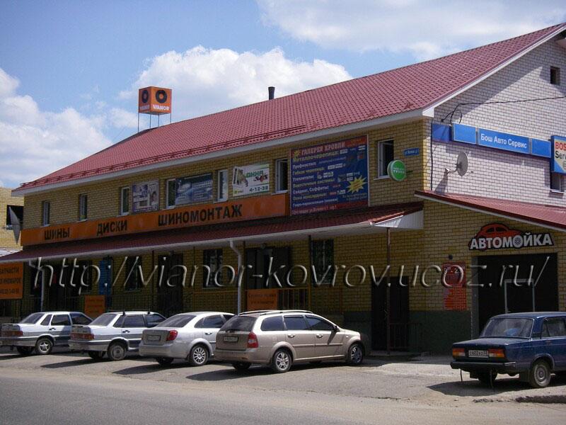 Салоны красоты в Коврове